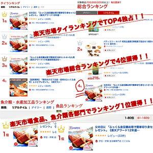【楽天市場ランキングを独占しました】「静岡県伊豆下田産・最上級金目鯛の煮付けセット(秘伝のタレ付)レシピプレゼント」※お試し半身・切り身・2〜3名用。お料理苦手な方でもプロの味を再現出来ます!02P17aug13