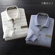 ジャガー ポロシャツ ファッション