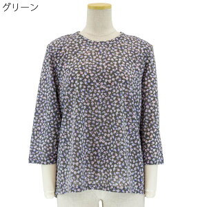 For women seniors ■ Stretch back body loose 7-sleeved sleeve Espandy cut and sewn made in Japan senior fashion 70s 80s 90s women women respect for the aged mothers day gift present