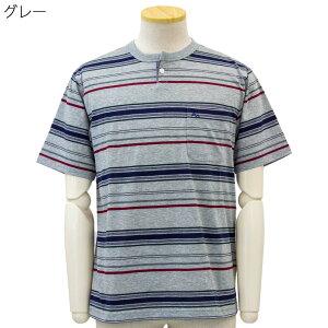 紳士 トップス■トロイ TOROY ヘンリーネック Tシャツ 半袖 ポケット付き シニアファッション 70代 80代 90代 男性 紳士 メンズ 敬老の日 父の日 ギフト プレゼント