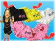 【30%OFFSALE】SPYGIRL I Love Spy★ハート☆パイル地・フリルショーパン(APS-06)(スパイガール)(ダンス)【ダンス衣装】【ステージ衣装】【韓国子供服】