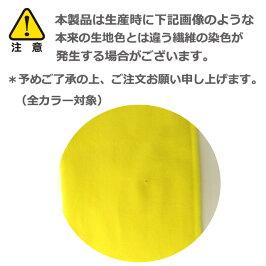 子供用バイカラーカラフルタイツ(CYSTI-01)