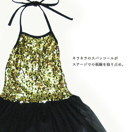 PRINCESSCOCO★Dancing!!スパンコール&シフォン☆キャミワンピース!(BMWG-01)