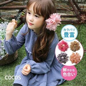 ac3091d9ade74 子供 ヘアアクセサリー ダリア シフォン クリップピン EAKI-03 キッズ 髪飾り 入学式