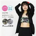 送料無料/ダンス衣装 ブラトップ 迷彩 カモフラ ダンス ブ