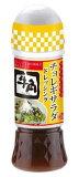 牛角チョレギサラダドレッシングケース売り(170ml×12本)