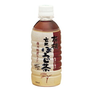 Высококачественный пластиковый футляр для бутылок из органического коричневого риса Hojicha (330 мл х 24 шт.)