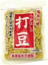 福井の味たかはしの 打豆