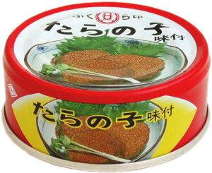 ふくら印 たらの子味付(たらの子缶詰)