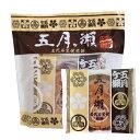 福井銘菓五月ヶ瀬ケース売り(4枚入×10袋入)
