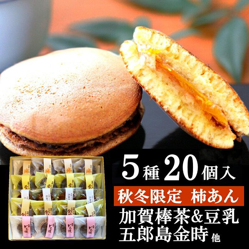 和菓子, 和菓子セット・詰め合わせ  520