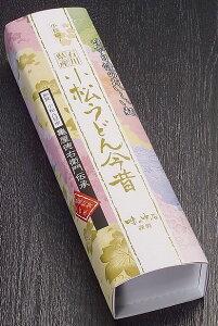 中石食品小松うどん今昔 一箱(つゆ付き)