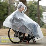 ピロレーシング車いす用レインコート車椅子車イス車いすウィルチェアレインコート雨レインコート簡単