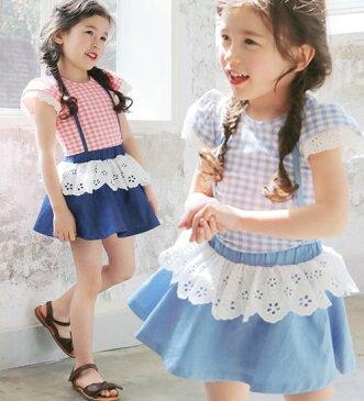 spring sale・ミルキー ジャンパースカート・ラブリーなこまやかなレースポイントがあまりにも魅力的なフレアスカート・90cm・100cm・110cm・120cm・130cm・韓国 子供服 ・cocostyle
