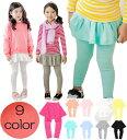 [メール便送料無料]TIMESALE・スウィーツ スカートレギンス ・選べる・9色♪どんなトップスにも着こなし・90cm・100cm・110cm・120cm・130cm・韓国 子供服 ・cocostyle