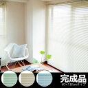 ブラインド アルミ ブラインドカーテン アルミブラインド blind かわいい カ-テン 北欧 遮熱 送料無料 60×138cm かわいい
