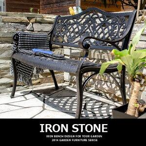 ベンチ ガーデン アウトドア バルコニー テラス 庭 椅子 チェア 金属製 おすすめ スチール…