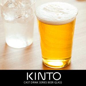 食器 洋食器 グラス ティーグラス 耐熱ガラス ガラスコップ ティーカップ かわいいビアグラス ...