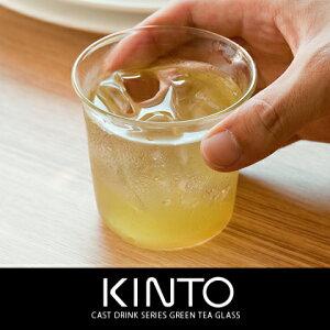 食器 洋食器 グラス ティーグラス 耐熱ガラス ガラスコップ ティーカップ かわいいガラスコップ...