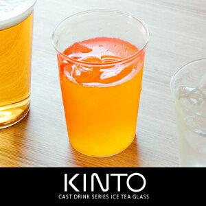 ガラスコップ ティーカップ ティーグラス カップ コップ グラス ガラス 350ml 耐熱ガラス 食洗...