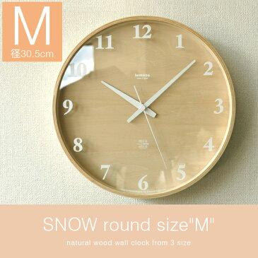 掛け時計 壁掛け 時計 人気 かわいい おしゃれ おすすめ 北欧 ウォールクロック ステップムーブメント シンプル 木製 ナチュラル SNOW round size