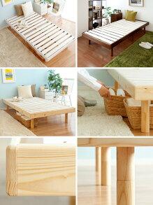 シングルベッドベッドシングルフレーム高さ調整可能すのこすのこベッドすのこ板おしゃれ北欧モダンベッドフレーム木製おすすめすのこベッドNORL〔ノール〕シングルサイズウォルナットホワイトナチュラル(ローベットベット家具)