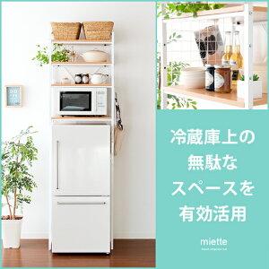 キッチン ホワイト おしゃれ ナチュラル シンプル ミエット オープン スチール