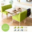 ダイニングセット ダイニングテーブルセット 4点 4人掛け おしゃれ 北欧 木製 4点セット ソファ 120cm幅 シンプル 無垢 低め かわいい ナチュラル グリーン 緑 calm(カーム)ソファ4点セット 送料無料|ダイニングテーブル ダイニング テーブル ソファー 食卓テーブル
