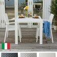 ガーデンテーブル&チェアー3点セット ラタン風 ガーデン テーブル セット チェア 椅子 かわいい 屋内外兼用 STERA ステラ 3点セット 肘掛け グレー ブラック ホワイト   ガーデン家具 ガーデンチェア カフェテーブル ガーデンファニチャー ガーデンチェアー