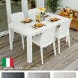 ガーデンテーブル&チェアー5点セット ラタン風 ガーデン テーブル セット チェア 椅子 かわいい バルコニー テラス STERA ステラ 5点セット グレー ブラック ホワイト | ガーデン家具 ガーデンチェア カフェテーブル 庭 ガーデンファニチャー ガーデンチェアー