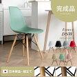 イームズチェア dsw 完成品 木製 リプロダクト ダイニングチェア 椅子 チェアー おしゃれ Eames DSW ウッド脚デザイン ホワイト レッド ブラック オレンジ イエロー グリーン 送料無料 デスクチェア 北欧 シンプル ジェネリック イス パソコンチェア