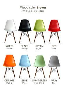 イームズ不朽の名作シェルチェアウッド脚デザインホワイト、レッド、ブラック、グレー