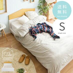 ベッドシングルすのこシングルベッドベッドフレームすのこベッドフレーム木製北欧シンプルおしゃれナチュラル北欧ベッドフレームのみローベッド木製すのこベッドTalo〔ターロ〕シングルマットレス無し