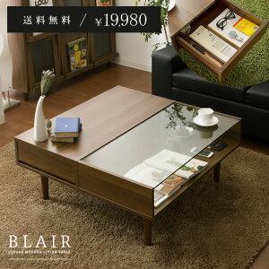 テーブル ローテーブル ガラス 木製 収納 引き出し 90 正方形 北欧 ディスプレイ センターテーブル ガラステーブル おしゃれ リビングテーブル インテリア モダン シンプル コーヒーテーブル