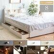 ベッド シングル コンセント フレーム シングルベッド 木製 北欧 フレームのみ モダン 白 ホワイト ロータイプ おしゃれ 寝具 ナチュラル ローベット ベットフレームのみ|ベッドマットレス シングルマット ベット シングルベットフレーム 収納付きベッド シングルサイズ