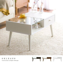 ガラストップのセンターテーブル ORLEANS