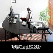 コーナー パソコン おしゃれ オフィス キーボード スライド タブレット ブラック テーブル インテリア