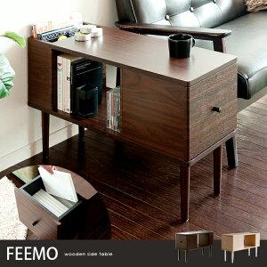 テーブル サイドテーブル ソファサイドテーブル ベッドサイドテーブル おしゃれ 人気 北欧 木製...