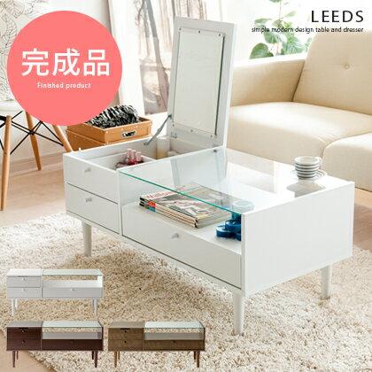 ドレッサーテーブルテーブルローテーブル|北欧ドレッサー白ホワイトかわいいおしゃれ木製モダンデザイン収納シンプルコンパクトリビング