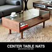 テーブル センターテーブル ガラステーブル リビングテーブル ローテーブル 収納 北欧 木製 おしゃれ かわいい シンプル モダン ミッドセンチュリー 応接テーブル table ブラウン ウォールナット 家具 リビング センター ロータイプ 送料無料