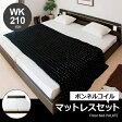 ベッド ロータイプベッド ワイド キング マットレス付セット 木製 すのこ かわいい おしゃれ フロアベッド PALATE(パレート) ワイドキング210 北欧 モダン ベット すのこベット すのこベッド ロータイプ ベッドマットレス ボンネルコイルマットレス 寝具 ロータイプ