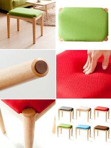 スツールファブリック木製椅子イス布地天然木脚ファブリックスツールRAWRRY〔ローリー〕長方形タイプベージュレッドグレーブルーグリーン【YDKG-k】