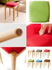スツールファブリック木製椅子イス布地天然木脚ファブリックスツールRAWRRY〔ローリー〕四角形タイプベージュレッドグレーブルーグリーン【YDKG-k】