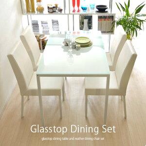ダイニングテーブルセット 5点 5点セット 4人掛け ダイニングテーブル 北欧 ガラス 白 ホワイト おしゃれ ガラステーブル ダイニングセット モダン ?テーブル ダイニングチェア デザイン リ