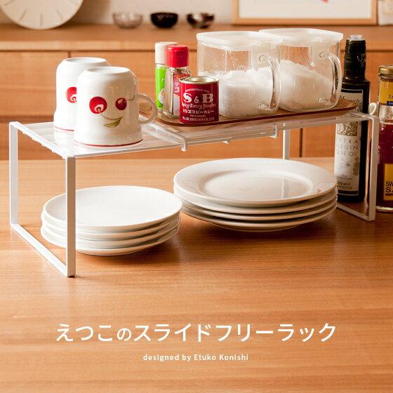 悦子スライドフリーラック에 대한 이미지 검색결과
