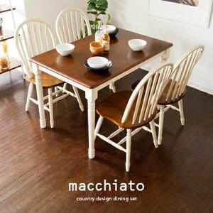 ダイニングテーブルセット 4人掛け 5点セット ダイニングセット 北欧 木製 おしゃれ レトロ モダン 白 アンティーク ナチュラル ダイニングテーブル5点セット ? ホワイト ダイニングテーブ
