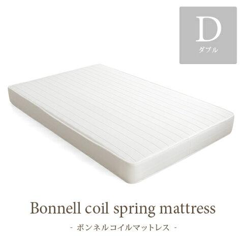 マットレス ボンネルコイル ダブル理想的な睡眠姿勢で快眠を♪ダブル ベッド ベット ベッドマットレス ボンネルコイルマットレス ベットマット ベッドマット 寝具 ダブルサイズ ベットマットレス ベットマットレスダブル