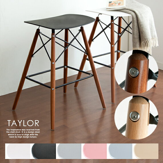カウンターチェア バーチェア 木製 イス 椅子 北欧 ダイニングチェア カフェチェアー チェア おしゃれ かわいい モダン カウンタースツール バースツール ダイニング カウンターチェアー シェルチェア シンプル TAYLOR〔テイラー〕