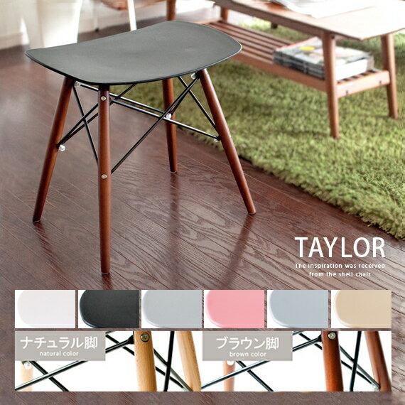 ダイニングチェアイス椅子スツール北欧木製カフェチェアーチェアおしゃれかわいシンプル白シェルチェアー玄関スツールデザインスツールチ