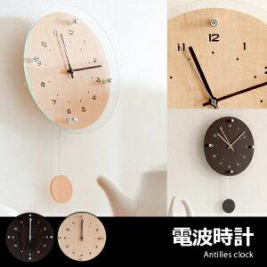 掛け時計 電波時計 壁掛け時計 電波掛時計 振り子時計 時計 クロック ウォールクロック シンプ...